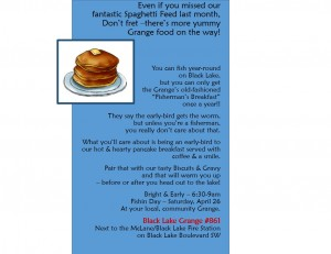 Pancake Bkfst - expanded